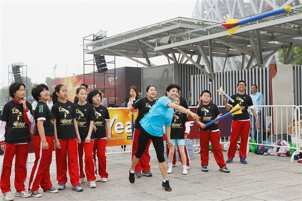 Kids' Athletics event at the '100 Kids - 100 metres - 100 years' event in Beijing Olympic Park to celebrate the year of the IAAF Centenary (Getty Images)