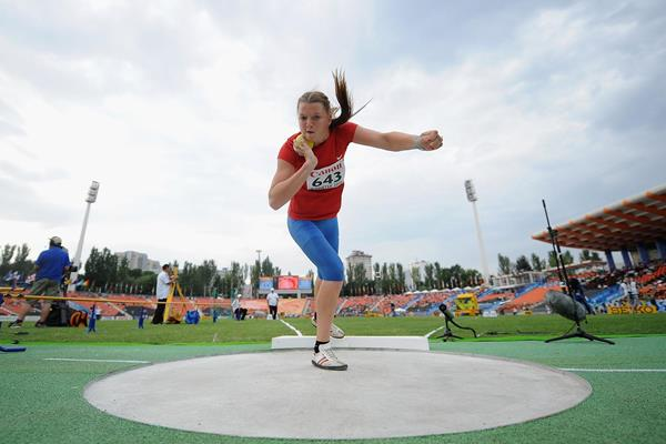 Russian shot putter Alena Bugakova (Getty Images)
