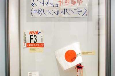 Berlin Sports Museum - The Tegla Loroupe and Naoko Takahashi display (c)