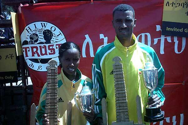 Kidane and Gebremariam show off their prizes at the 2004 Tigrai (Negash)
