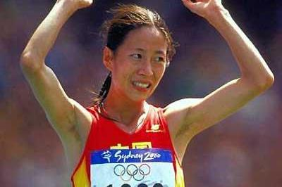 Liping Wang seen winning the women's Olympic 20km Race Walk - she was one of the guest speakers at the 2008 International Race Walking Forum, Beijing (Getty Images)
