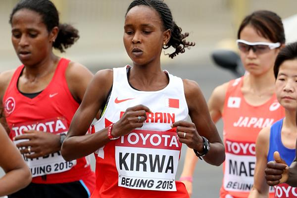 Eunice Kirwa in the marathon at the IAAF World Championships, Beijing 2015 (Getty Images)