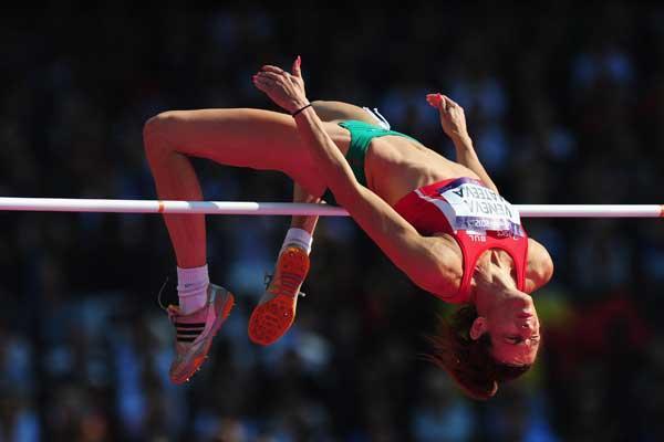 Venelina Veneva-Mateeva (Getty Images)