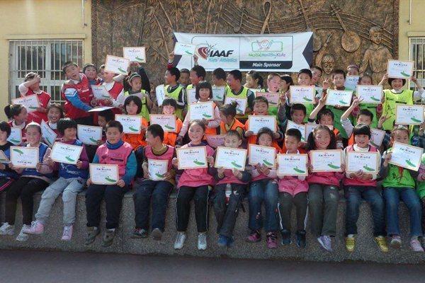 Participants at an IAAF/Nestle kids' athletics event in Beijing (IAAF)