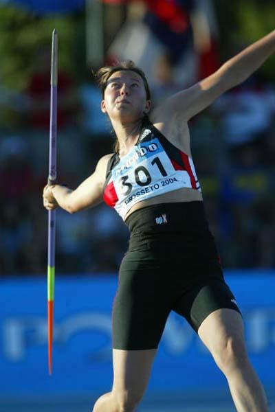 Vivian Zimmer of Germany wins Javelin final (Getty Images)