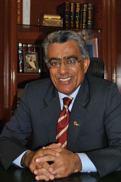 Ahmad Al Kamali (Getty Images)