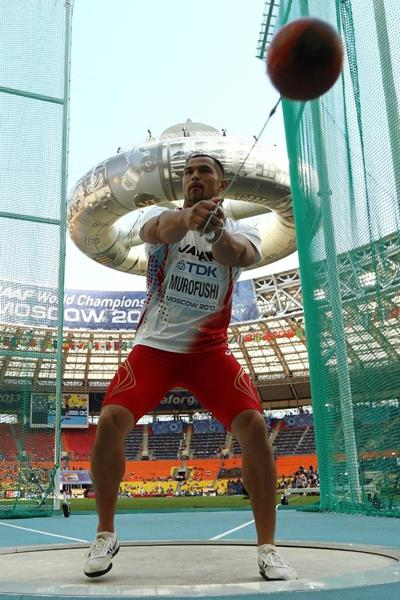 Koji Murofushi in the men's Hammer Throw at the IAAF World Athletics Championships Moscow 2013 (Getty Images)