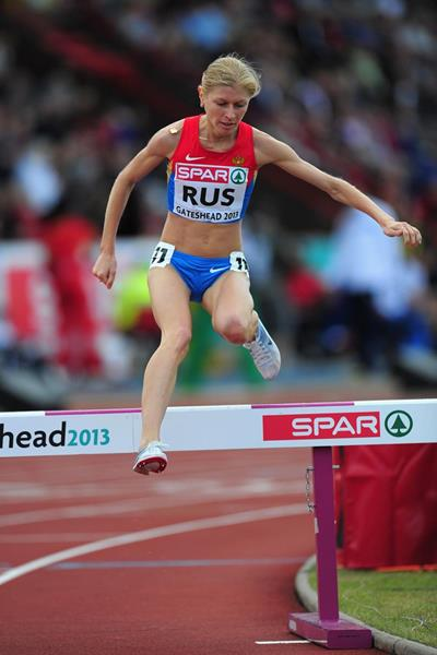 Russian steeplechaser Natalya Aristarkhova (Getty Images)