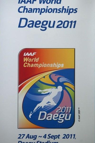 The logo for the Daegu 2011 IAAF World Championships on display during the 2009 IAAF World Championships (Getty Images)