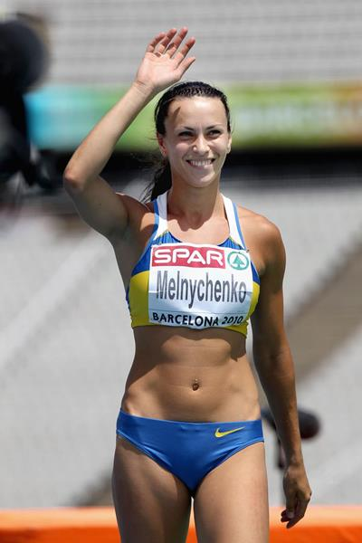 Ukrainian heptathlete Hanna Melnychenko (Getty Images)