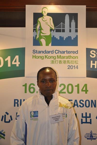 Emily Chepkemoi Samoei at the pre-race press conference for the 2014 Standard Chartered Hong Kong Marathon (Organisers)