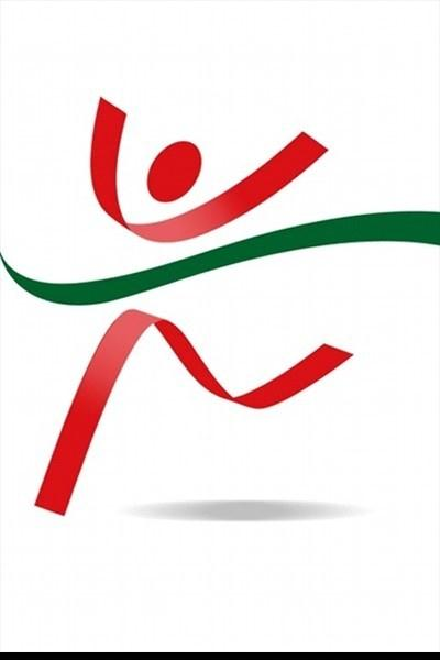 logo for the István Gyulai Memorial – Hungarian Athletics Grand Prix 2011 (Gyulai Memorial organisers)