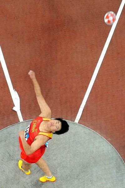 Li Yanfeng in Beijing (Getty Images)