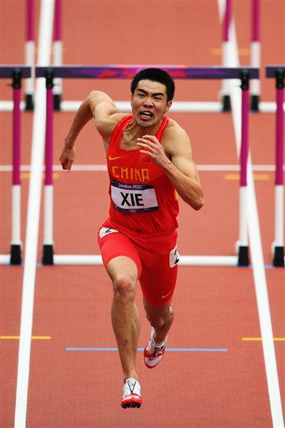 Wenjun Xie of China competes in the Men's 110m Hurdles Round 1 Heats on Day 11 of the London 2012 Olympic Games at Olympic Stadium on August 7, 2012 (Getty Images)