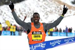 Joseph Ebuya comes home to win the BUPA Great Edinburgh International Cross Country ahead of Kenenisa Bekele (Mark Shearman)