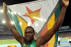 Ngoni Makusha Zimbabwe long jump 100m ()