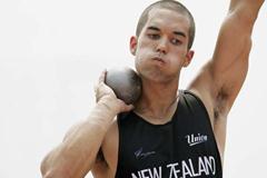 Jordan Vandermade of New Zealand in action in the Decathlon (Getty Images)