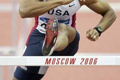 Bryan Clay of USA in action in the 60m Hurdles discipline of the men's Heptathlon (Getty Images)