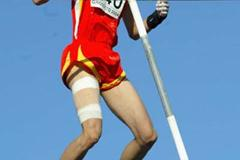 Feiliang Liu of China finishes third in the Men's Pole Vault Final (Getty Images)