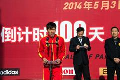 Chen Ding gives a speech in Taicang (Organisers)