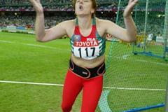 Irina Yatchenko of Belarus wins the women's discus throw (Getty Images)