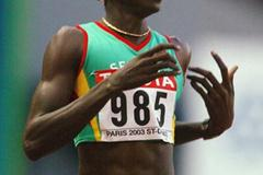 Amy Mbacke Thiam wins her 400m semi final (Getty Images)