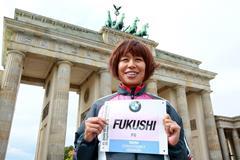 Kayoko Fukushi ahead of the 2014 Berlin Marathon (organisers / www.photorun.net)