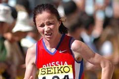 Lidiya Grigoriyeva in action (IAAF)