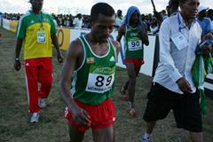 Bekele leaves the race, a DNF next to his name on the results sheet (Getty Images)