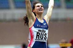 Natalya Nazarova of Russia (© Allsport)