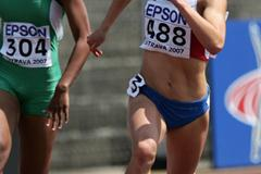 Elza Vildanova of Russia during the 200m first round (Getty Images)