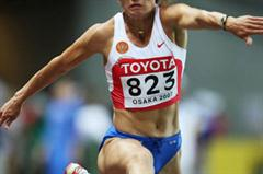 Tatyana Lebedeva of Russia takes silver in the women's Triple Jump (Getty Images)