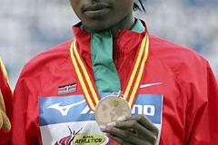 Mary Wacera with her World Junior 5000m bronze medal in Beijing, China (Getty Images)