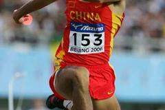 Minwei Zhong of China in action in the men's Triple Jump final (Getty Images)