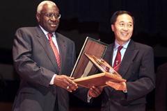 IAAF Vice President Lou Dapeng (© Allsport)