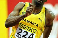Davian Clarke (JAM) (Getty Images)