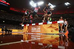 Beijing Steeplechase ()