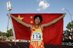 Chen Wang of China celebrates his gold medal in the High Jump final (Getty Images)