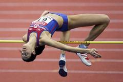 Blanka Vlasic of Croatia during the High Jump qualification (Getty Images)