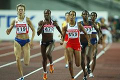 Olga Kotlyarova of Russia, Marilyn Okoro of Great Britain and Zulia Calatayud of Cuba compete during the Women's 800m heats (Getty Images)