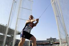 Abbi Carter of Great Britain competes on the Women's Hammer Throw Final on the day five of the 14th IAAF World Junior Championships in Barcelona on 14 July 2012 (Getty Images)