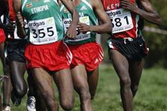 Gebremariam Gebre-egziabher (Getty Images)