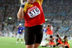 Chinese teenager Gong Lijiao at the World Championships in Osaka (Getty Images)