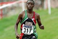 William Sigei running in Amorebieta, Spain at the 1993 IAAF World Cross Country (Getty Images)