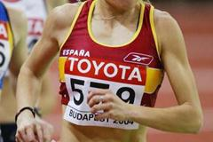 Marta Dominguez of Spain in action in the women's 3000m heats (Getty Images)