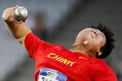 Yang Gao of China competes during the Women's Shot final on day one of the 14th IAAF World Junior Championships in Barcelona (Getty Images)