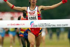 Kazuyoshi Tokumoto takes 10km XC win in Fukuoka (Kazutaka Eguchi/Agence SHOT)