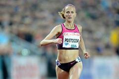 Yekaterina Poistogova winning the 800m at the 2013 IAAF Diamond League meeting in Oslo (Jiro Mochizuki)
