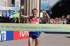 Valeriy Borchin of Russia wins the first gold medal of the 12th IAAF World Athletics Championships in the men's 20km race walk (Getty Images)