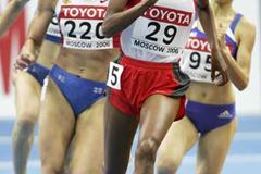 Maryam Yusuf Jamal of Bahrain in action in the women's 1500m heats (Getty Images)